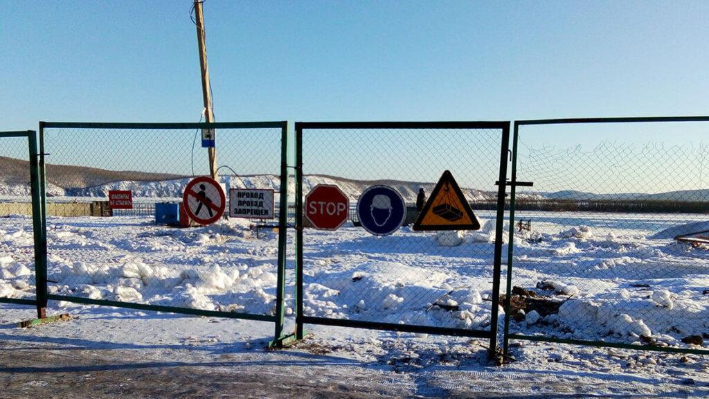 Зимняя набережная Комсомольска-на-Амуре