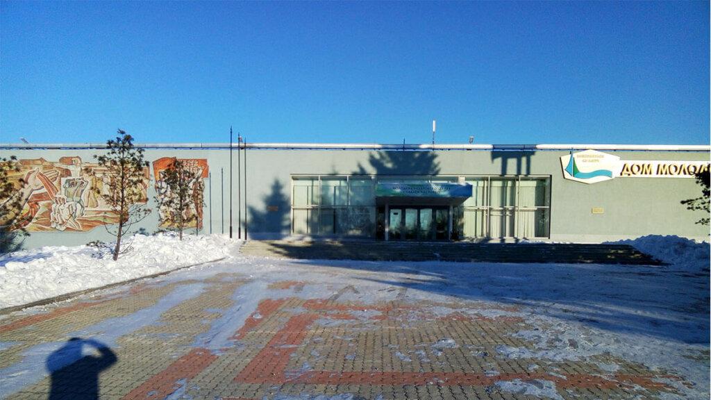 Дом молодёжи Комсомольска-на-Амуре