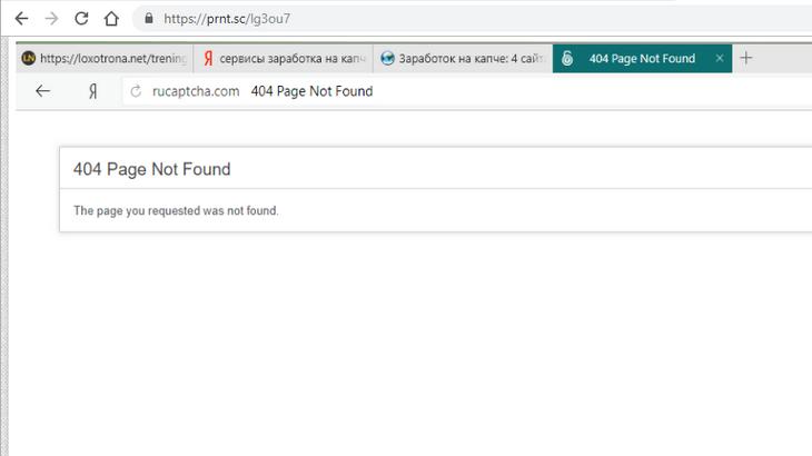 Сайт выдал 404